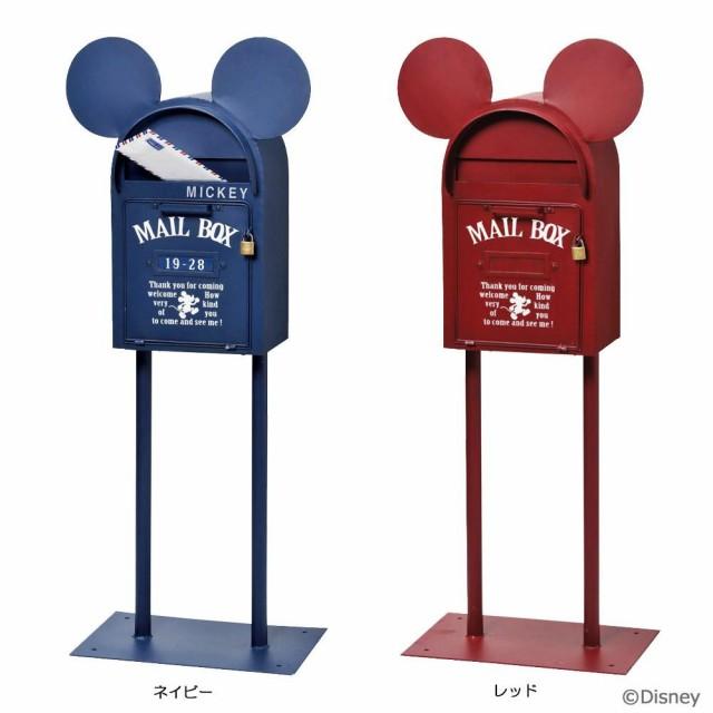【同梱・代引き不可】郵便 メールボックス 玄関セトクラフト スタンドポスト(ヴィンテージミッキー) ネイビー・SD-6141-NV-3800ネイビー