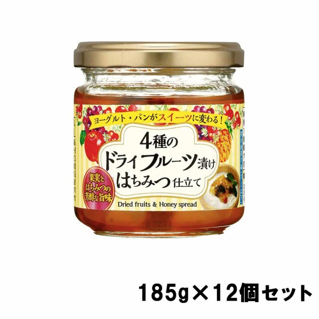 送料無料 同梱不可加藤美蜂園本舗 4種のドライフルーツ漬け はちみつ仕立て 185g×12個セットドライアップル ジャム レーズン