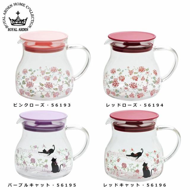 おしゃれ 便利 花 ロイヤルアーデン 耐熱ガラス ティーポット デザイン かわいい 紅茶 ねこ 便利