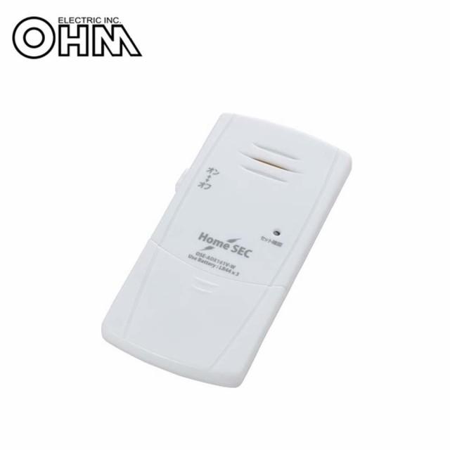【同梱・代引き不可】OHM 衝撃感知 防犯アラーム OSE-ADX161V-W