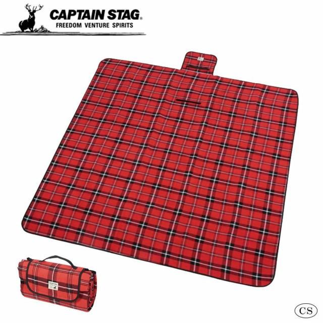C CAPTAIN STAG キャプテンスタッグ 起毛レジャーシート 170×170cm レッド UB-3040