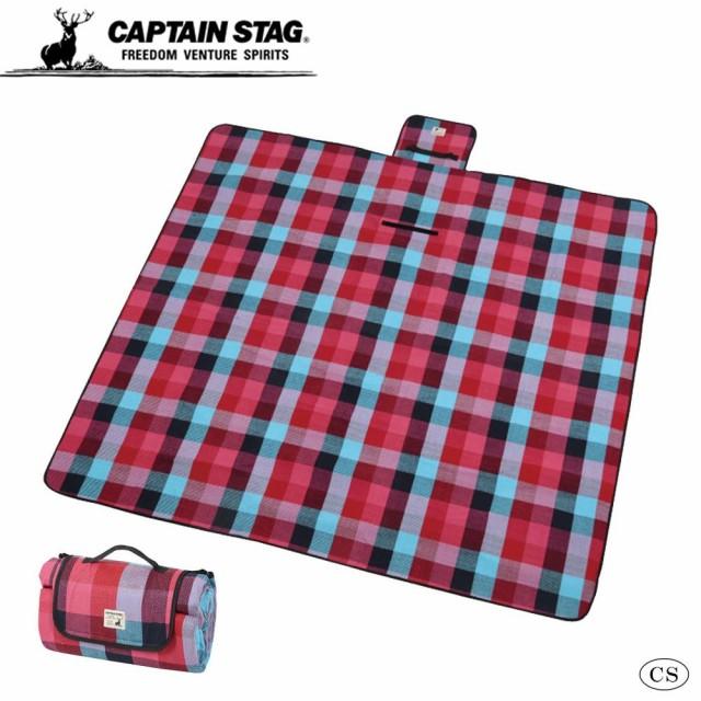 C CAPTAIN STAG キャプテンスタッグ 起毛レジャーシート 170×170cm ブルー・ピンク UB-3041