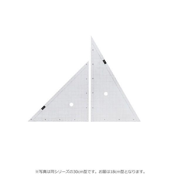 方眼三角定規 18cm型 7-470-0002