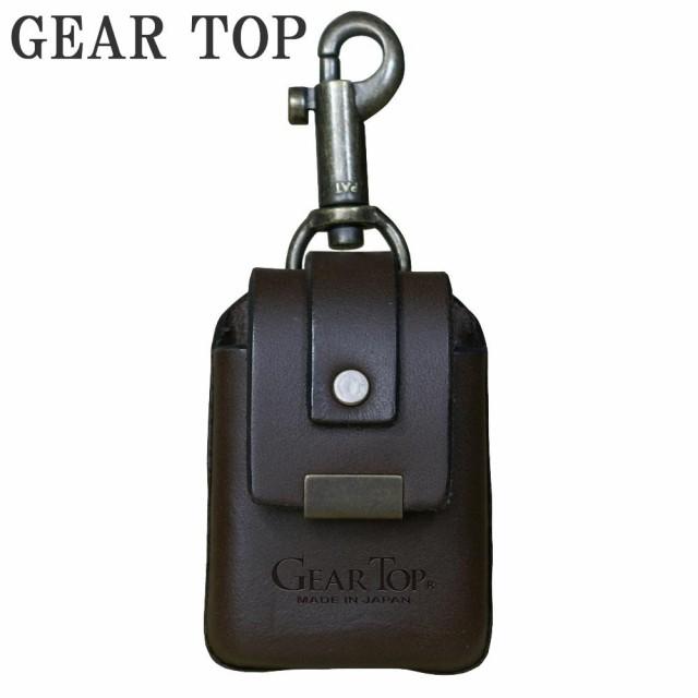 GEAR TOP オイルライター専用 革ケース キーホルダー付 GT-212 BW C