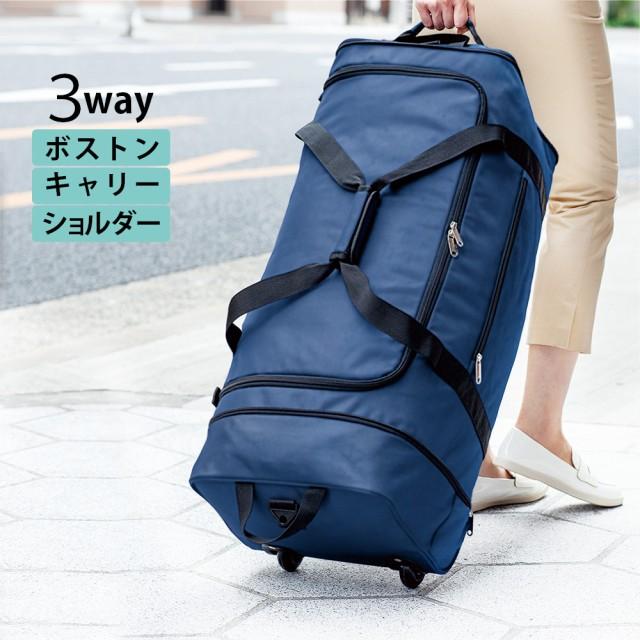 修学旅行 買い物 ショルダーバッグ伸びるキャリーバッグ C