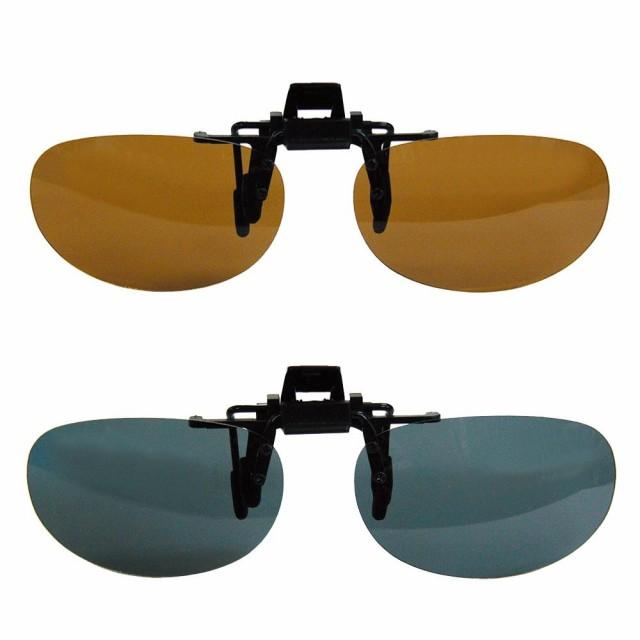 C メンズ 跳ね上げ式 クリップオン レディース クリップアップ 紫外線対策 便利 アタッチメント uvカット LOGOS ロゴス 前掛サングラス