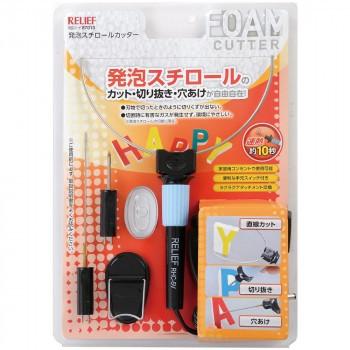 イチネン 発泡スチロールカッター RHC-5V 87010