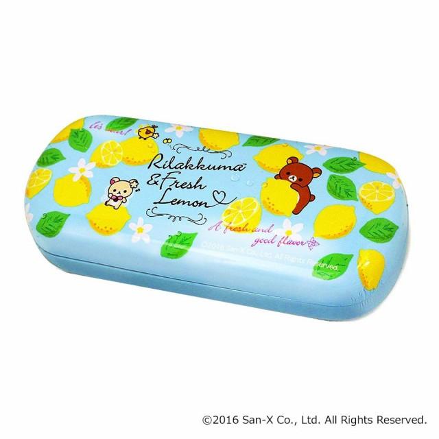 メガネケース リラックマ フレッシュレモン BU 094019 サングラス かわいい 眼鏡ケース