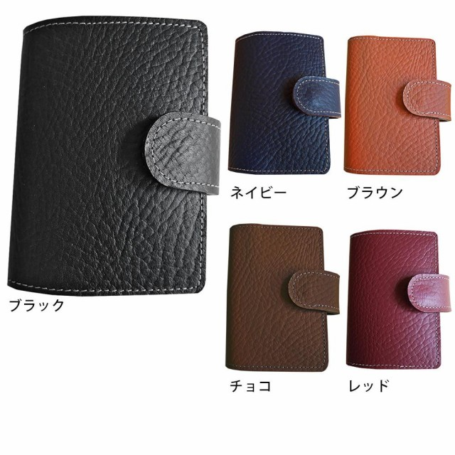 整理 カード入れ 名刺入れ革小物 国産 革製カードケース (牛革・国産鞣し使用) カード20枚収納 C