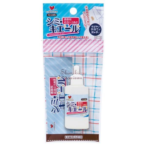 KAWAGUCHI(カワグチ) 手芸用品 シミ・キエール ヌーボー 12-245