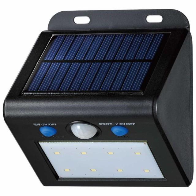 電気 明かり 照明 防雨 動き 車 人 常夜灯モード 太陽光 屋外 人感 ELPA(エルパ) 屋外用 LEDセンサーウォールライト ソーラー発電式 電球