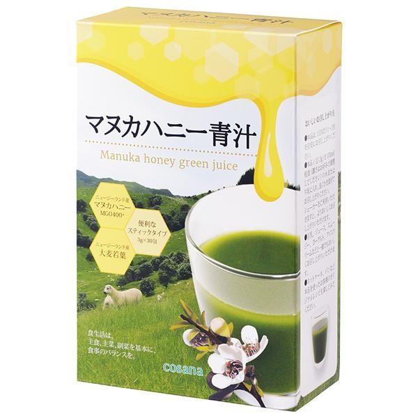 マヌカハニー青汁 3g×30包 (送料無料)