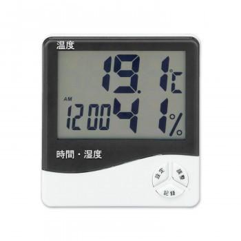 コードレス アラーム デジタル 表示の大きな温湿度計 部屋 時計機能 体調管理 風邪 インフルエンザ対策 見やすい 目覚まし 温度計 乾電池