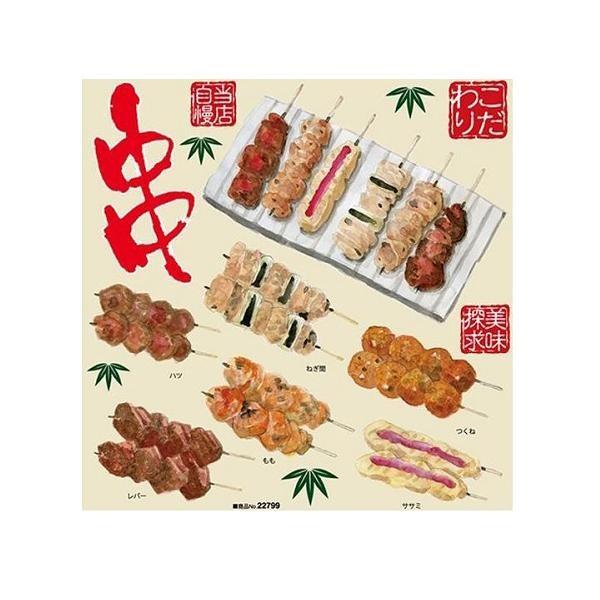 店頭 看板 ボード Pデコレーションシール 22799 串 レバー もも肉 ねぎ間 かわいい ショップ デコシール 簡単 ラベル お店 おしゃれ 便