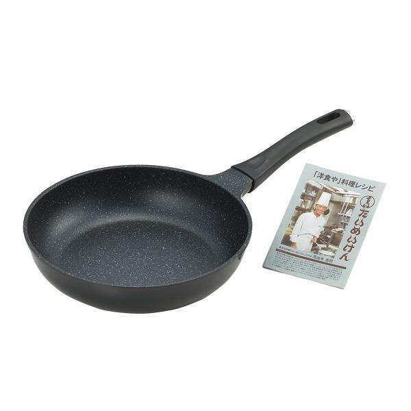 C 便利 お鍋 おしゃれ キッチン用品 IH お料理 簡単 ガス火 軽い ダイキャスト製 フッ素樹脂加工 お手入れ 『たいめいけん』アルミ鋳物