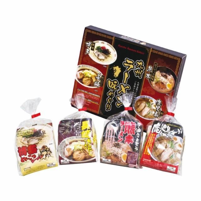 ギフト ラーメンセット プレゼント 九州ラーメン味めぐり4食 KK-10 6379-015 ギフトセット 詰め合わせ 贈り物 食品 自宅用