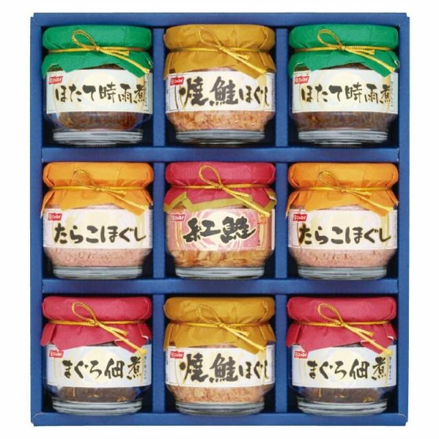 贈り物 鮭 焼鮭 ニッスイ 瓶詰ギフト BA-50B 6271-023 ギフトセット 詰め合わせ 贈答品 ほぐし たらこ プレゼント