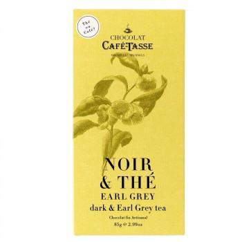CAFE-TASSE(カフェタッセ) 紅茶アールグレイビターチョコ 85g×12個セット 冷蔵 (送料無料) 直送