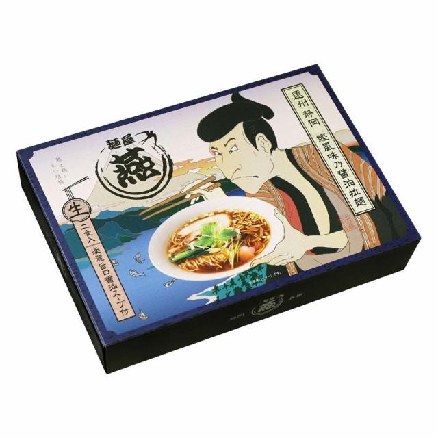 M 銘店ラーメンシリーズ 静岡ラーメン 麺屋燕 (小) 2人前 10セット SP-117