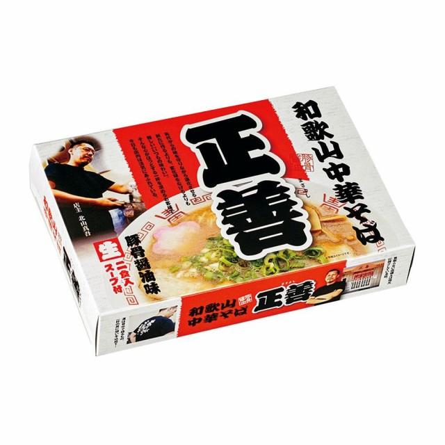 M 銘店ラーメンシリーズ 和歌山中華そば 正善 (小) 2人前 10セット SP-101