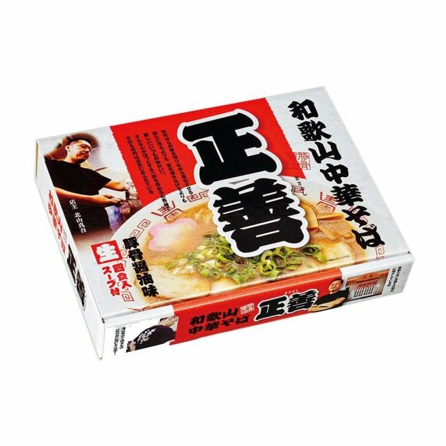 M 銘店ラーメンシリーズ 和歌山中華そば 正善 (大) 4人前 18セット PB-104