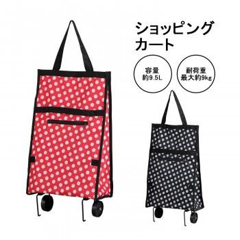 アビテ 買い物 キャリーアビテ(Habiter) ポワン・ショッピングカート(折りたたみ式) C