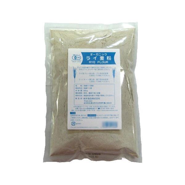 【同梱・代引き不可】桜井食品 有機ライ麦粉 500g×24個