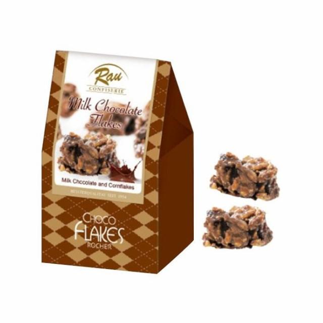 送料無料 同梱不可コンフィゼリーラウ チョコフレークロシェ ミルク 12箱 100001900