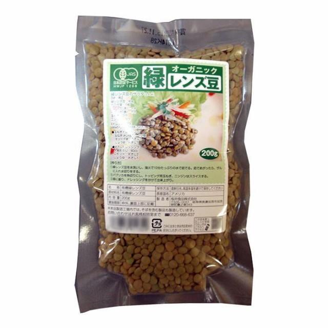M 桜井食品 オーガニック 緑レンズ豆 200g×12個