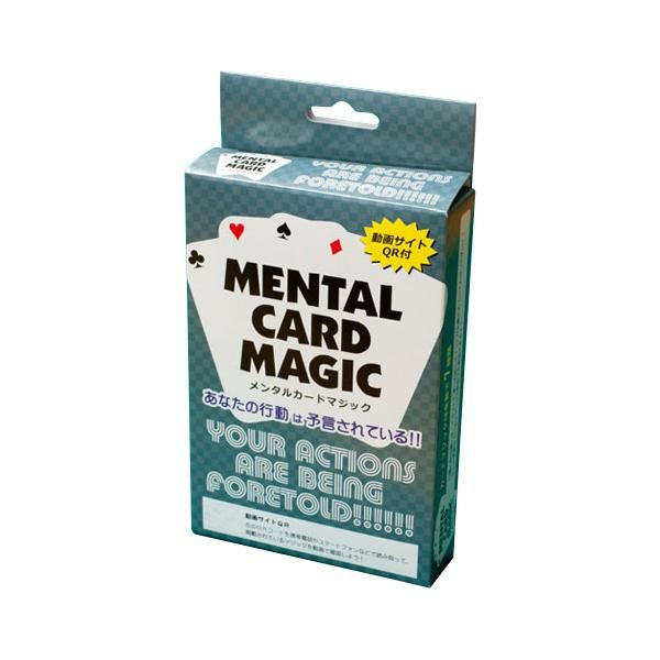 【同梱・代引き不可】トリック トランプ 手品マジックセット メンタルカードマジック 30345予言 マジック QRコード 実演動画付き カード