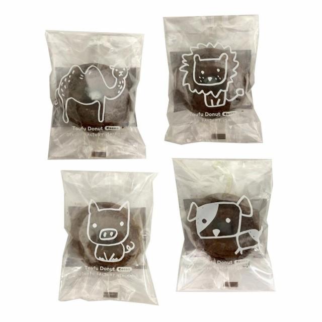 豆腐 スイーツ 洋菓子 食品 スウィーツ お菓子 国産大豆 おやつ どうぶつ とうふドーナツ ココア 1P(30袋) M