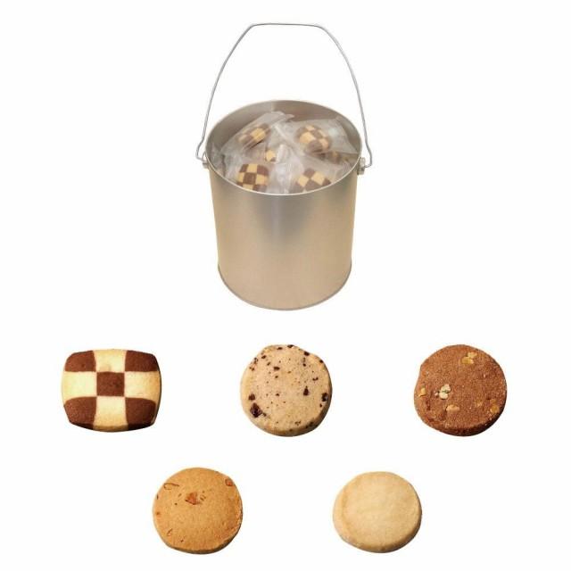 バケツ缶アラカルト(クッキー) 50枚入り 個包装 (送料無料) 直送