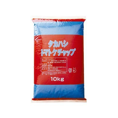 タカハシソース 業務用トマトケチャップ 10kg 397049 M