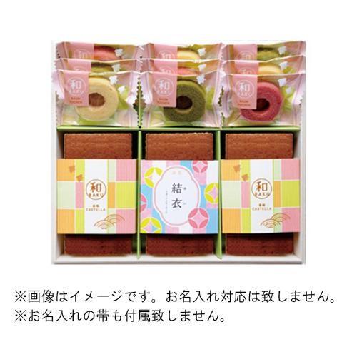 長崎カステラ&バウムクーヘンギフト(木箱入) NCB-50