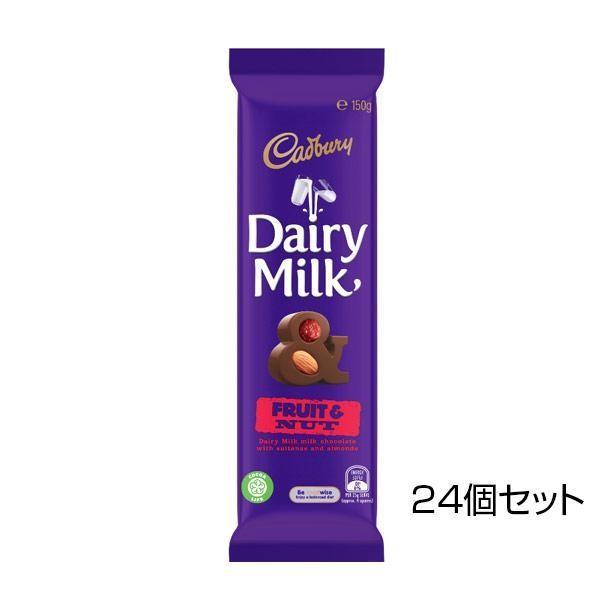 キャドバリー デイリーミルクチョコレート フルーツ&ナッツ 150g×24個セット M