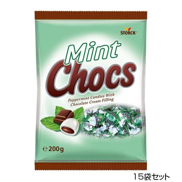 M ストーク ミントチョコキャンディー 200g×15袋セット