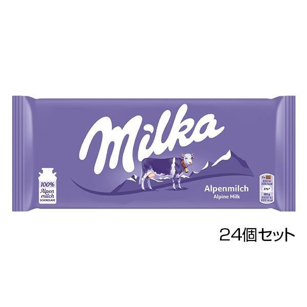 【同梱・代引き不可】ミルカ アルペンミルク 100g×24個セット