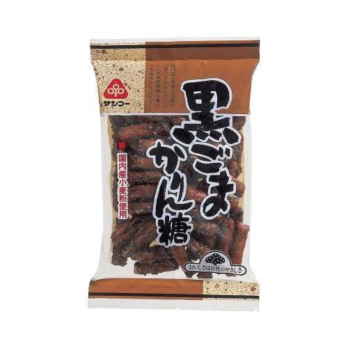 サンコー 黒ごまかりん糖 15袋 M