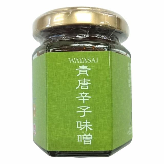 M WAYASAIシリーズ 国内産 青唐辛子味噌 125g×12入 K36-131
