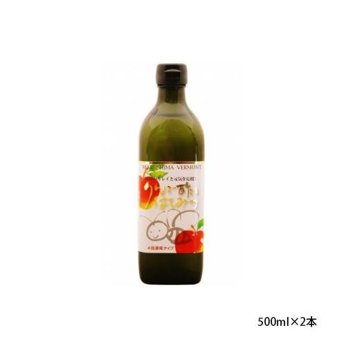 純正食品マルシマ りんご酢とはちみつ 500ml×2本 5551 (送料無料) 直送