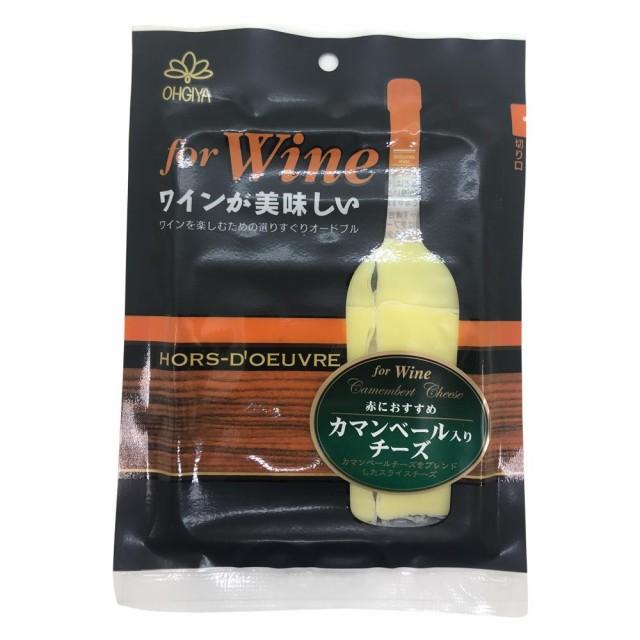 扇屋食品 forWine カマンベール入りチーズ(12枚入)×100袋