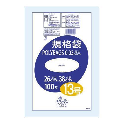 M オルディ ポリバッグ 規格袋13号 透明100P×40冊 197201