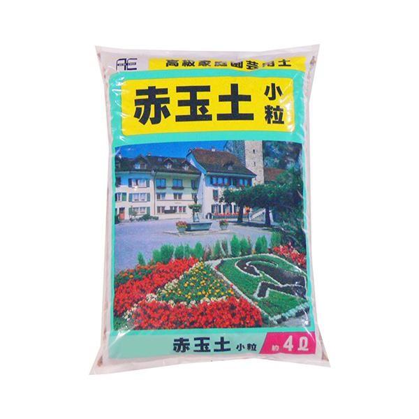 【同梱・代引き不可】あかぎ園芸 赤玉土 小粒 4L 10袋