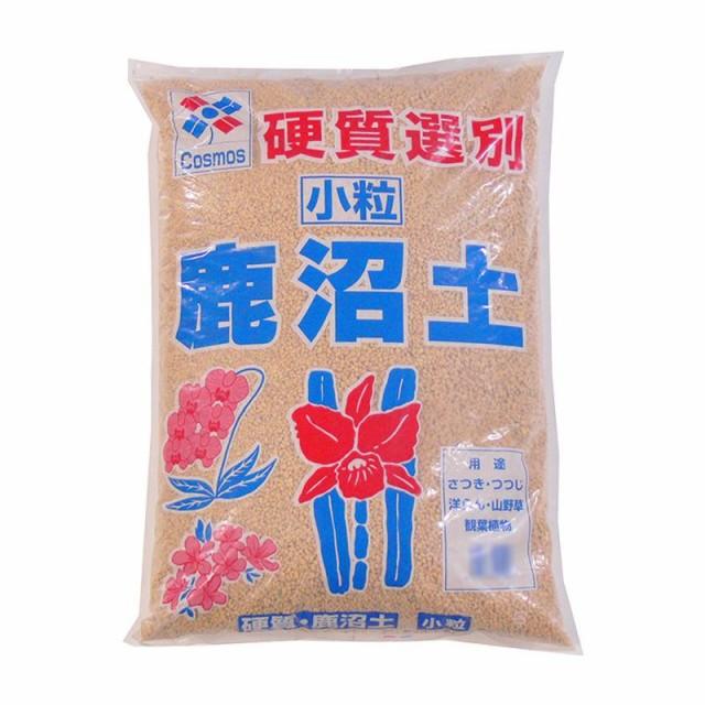 【同梱・代引き不可】あかぎ園芸 選別鹿沼土 小粒 18L 4袋