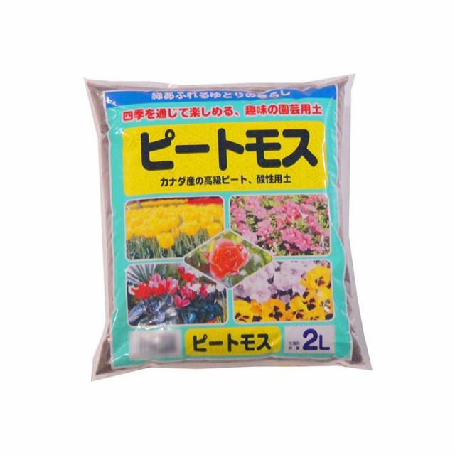 あかぎ園芸 ピートモス 2L 20袋