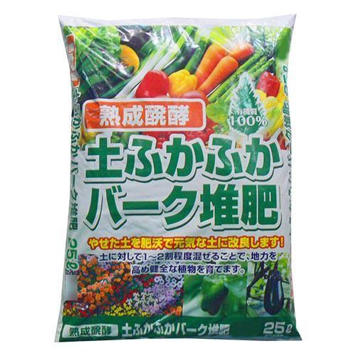 あかぎ園芸 熟成醗酵 土ふかふかバーク堆肥 25L 3袋 S