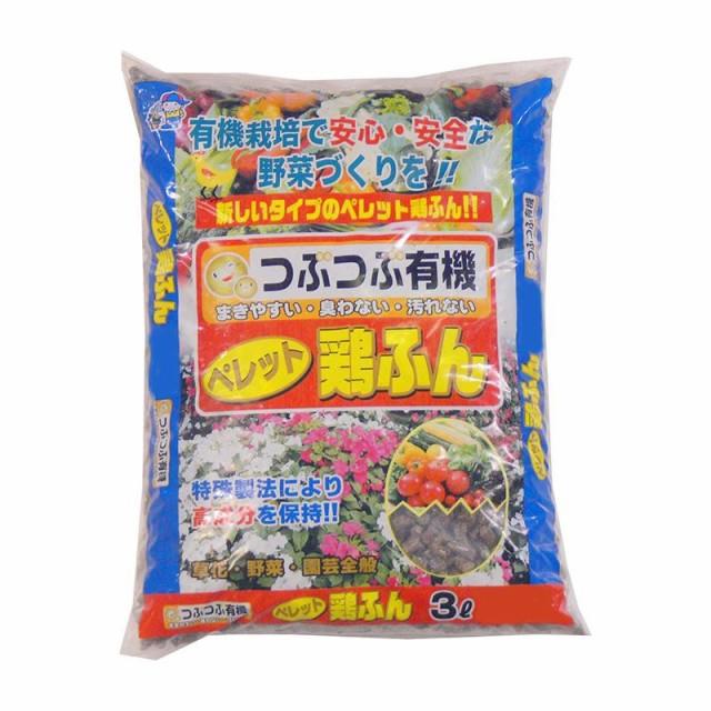 あかぎ園芸 つぶつぶ鶏ふん 3L 10袋 S
