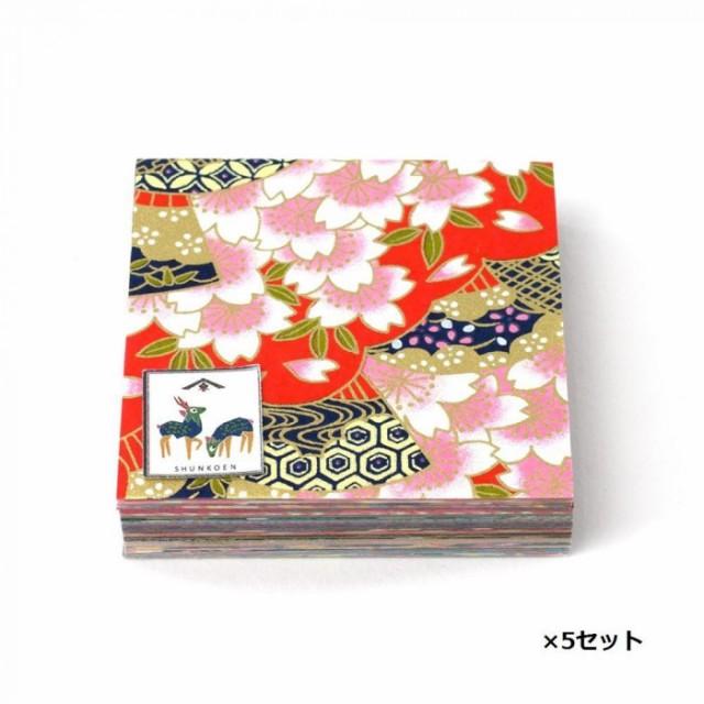 春光園 友禅 手染和紙 千代紙 7.5×7.5cm 5セット入 SKW-0500 M