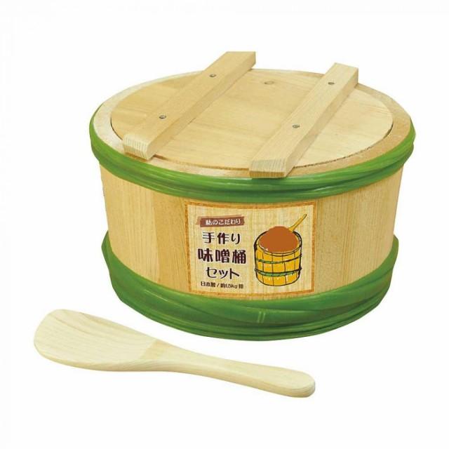 ヤマコー 手作り味噌用熟成桶 約1.5kg用 89978