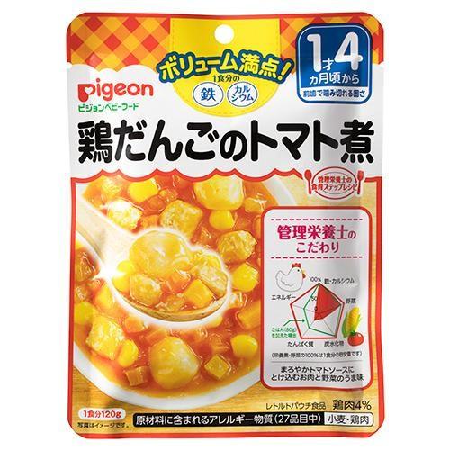 Pigeon(ピジョン) ベビーフード(レトルト) 鶏だんごのトマト煮 120g×48 1才4ヵ月頃〜 1007727